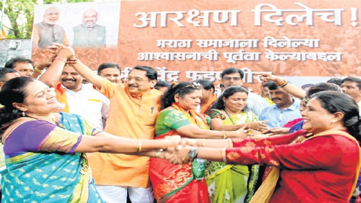 Maratha Reservation: Bill to cross legal hump