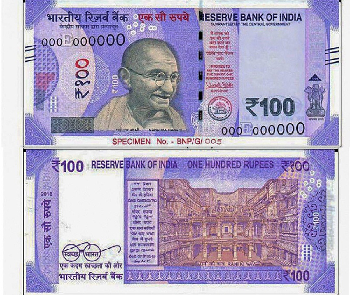 Reality check on new Rs 100 note: Here's how you can check whether the note is Real or Fake