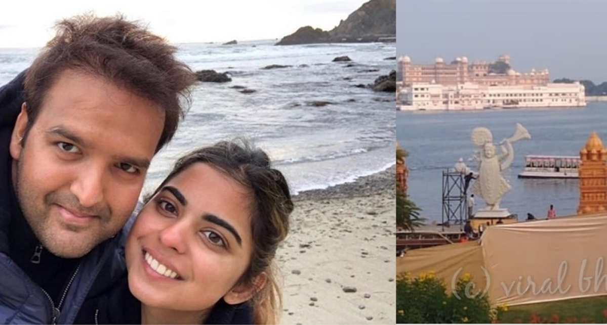 Leaked! Isha Ambani-Anand Piramal's pre-wedding venue in Udaipur is a magnum opus