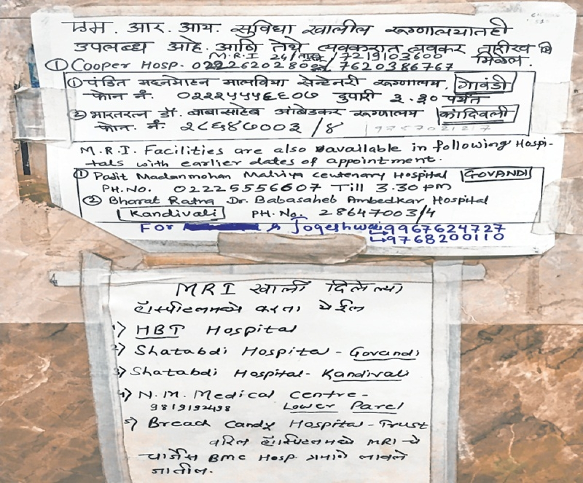 Mumbai: Nair Hospital tells MRI patients to wait till 2020