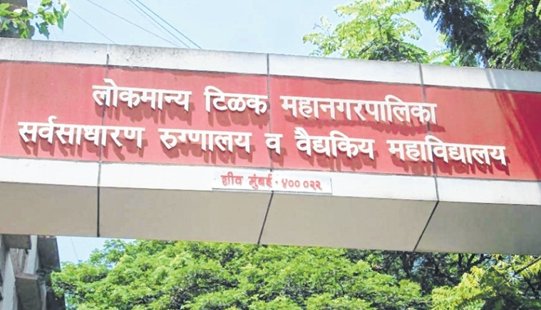 Mumbai: Proposal for Sion Hospital revamp to be tabled today