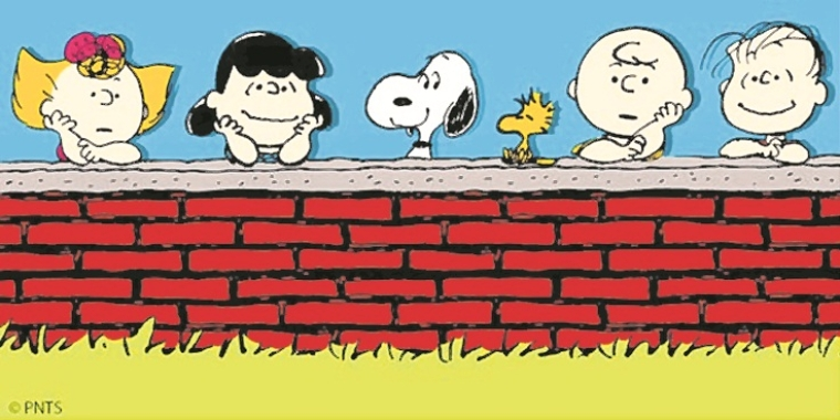 Apple to roll out new Snoopy, Peanuts cartoon series
