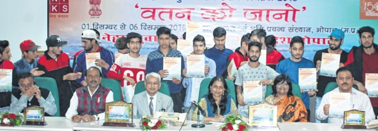 Bhopal: 'Vatan ko jano' a mere formality, say participants