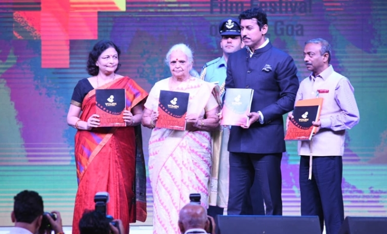 IFFI 2018: Glitter and Glitches