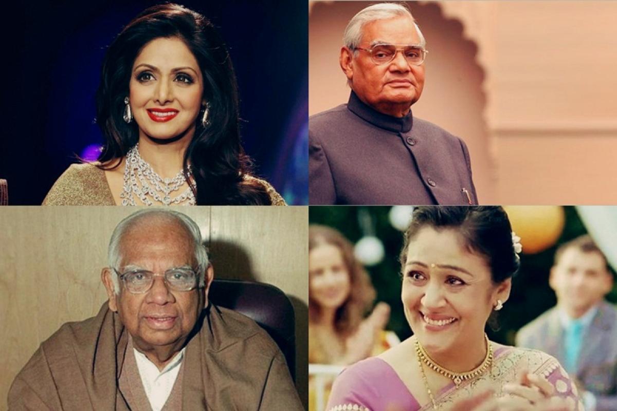Sridevi to Atal Bihari Vajpayee, prominent personalities who passed away in 2018