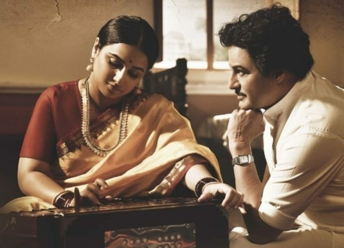 Here's Vidya Balan's first look as Basavatarakam for NTR biopic