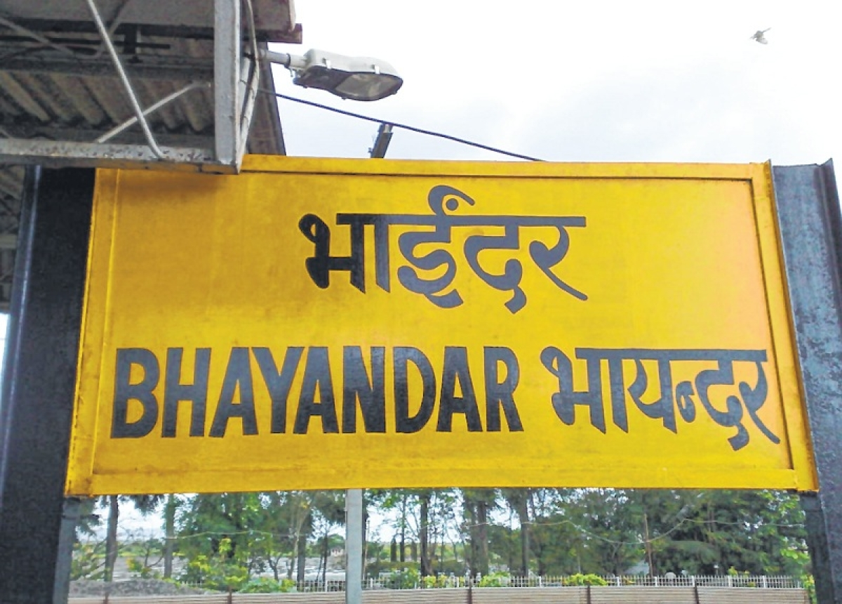 Four more escalators for Bhayandar railway station on anvil