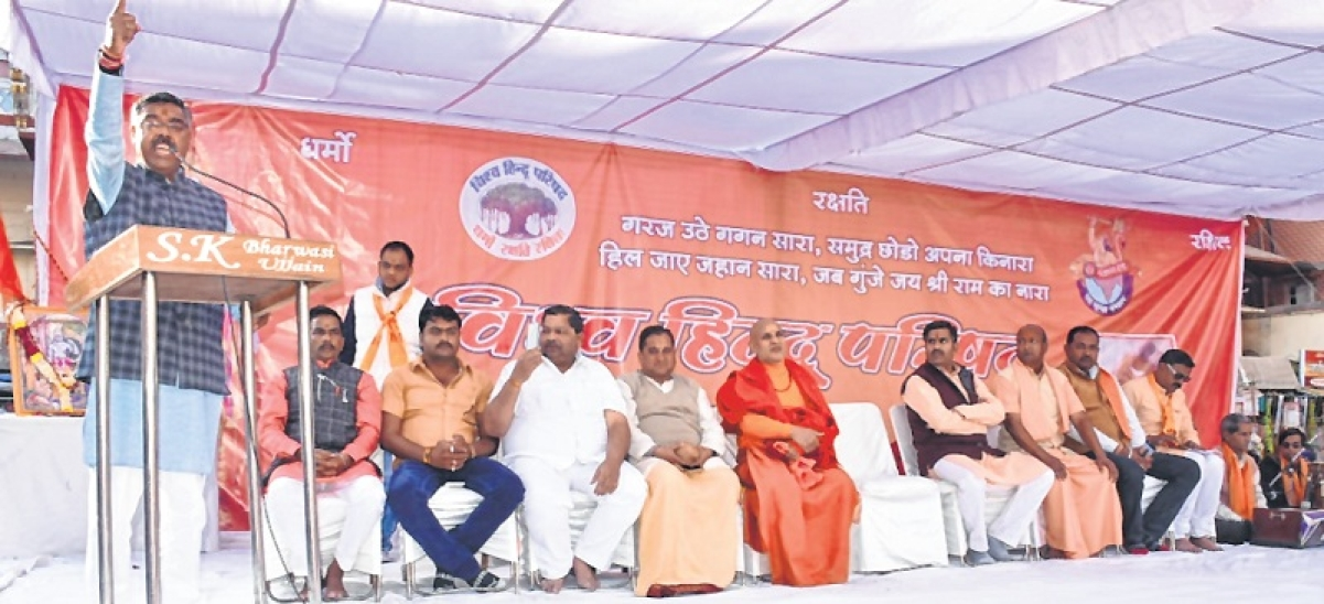 Ram Temple Construction: Sankalp Shaurya Yatra Held