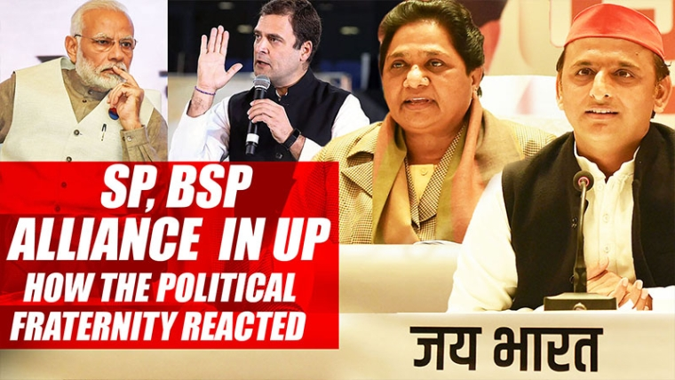 SP, BSP Alliance In UP | How The Political Fraternity Reacted