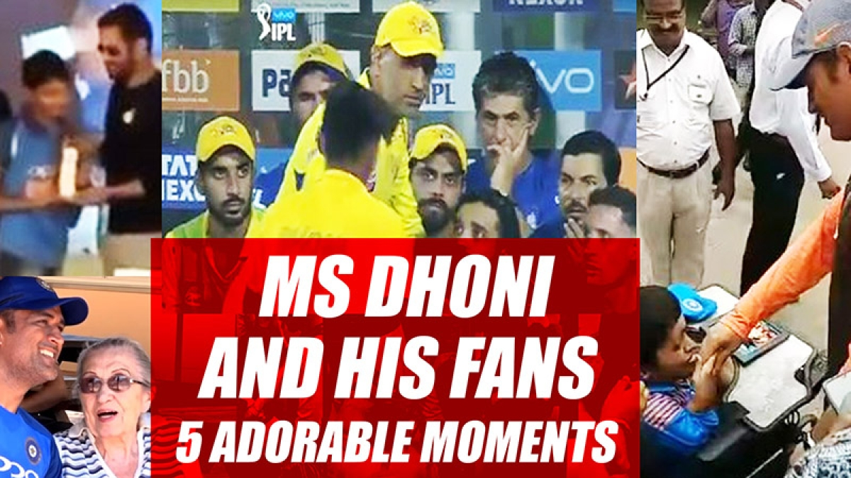 MS Dhoni And His Fans | 5 Adorable Moments