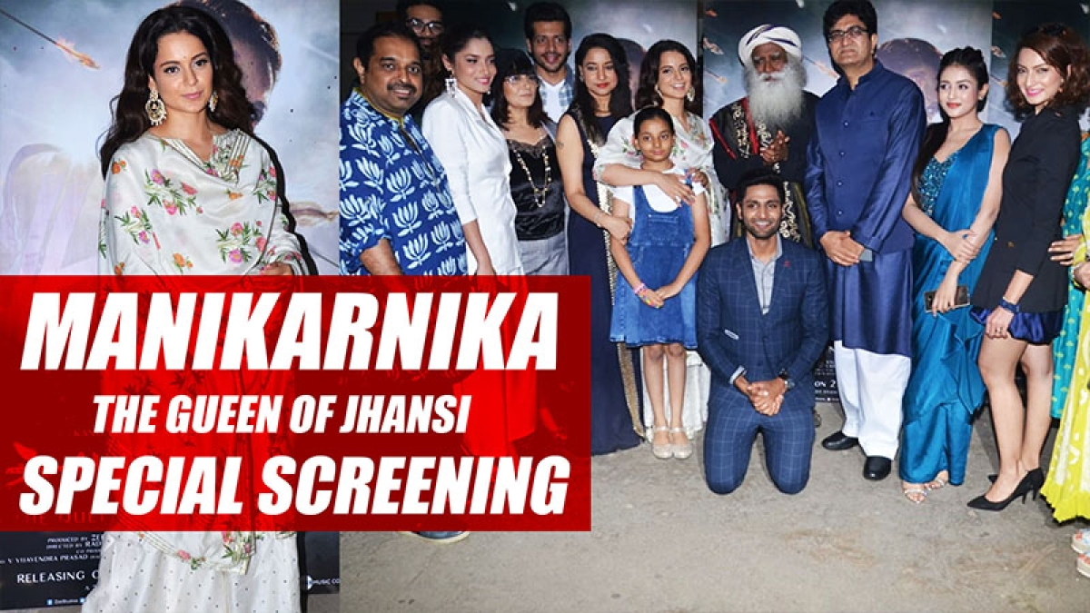 Manikarnika – The Queen Of Jhansi | SPECIAL SCREENING | Kangana Ranaut With Nephew And Other Pics