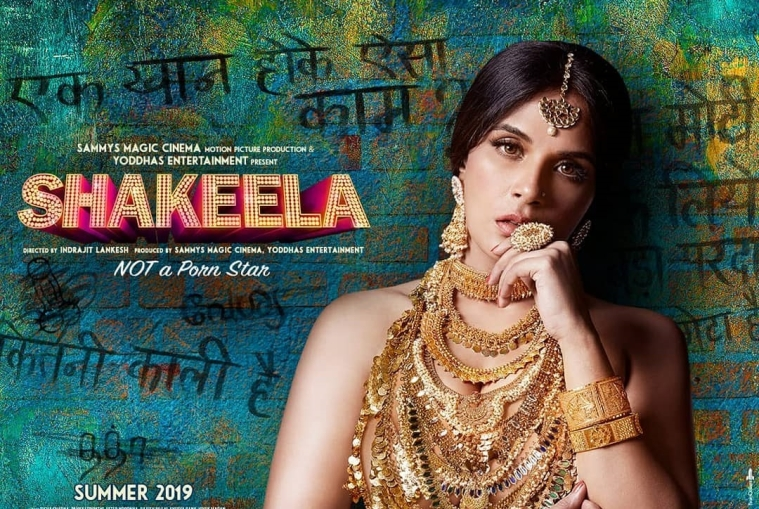 I take it in right spirit: Richa Chadha on comparisons with Vidya in 'Shakeela'