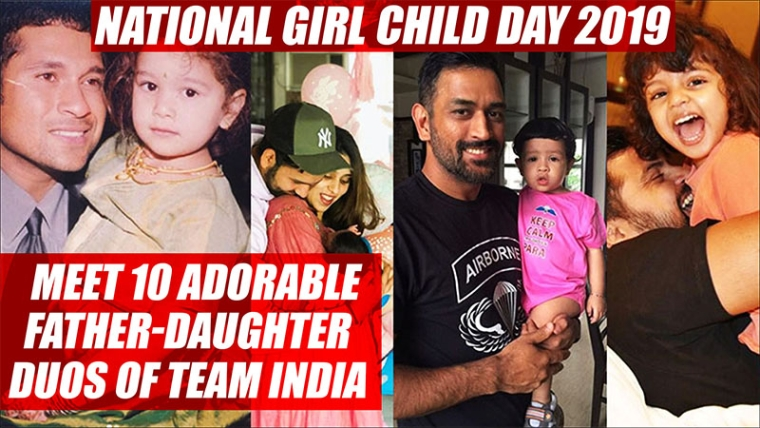 National Girl Child Day 2019: Meet 10 adorable father-daughter duos