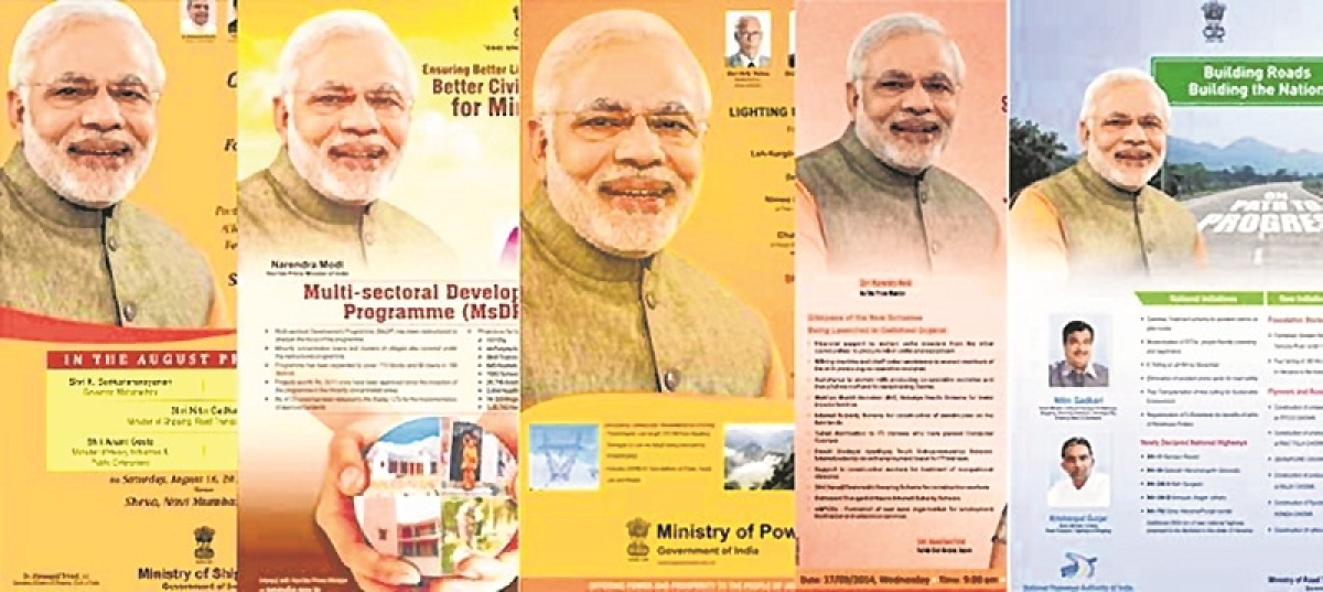Government spent Rs 1,857 crore on media advertisement