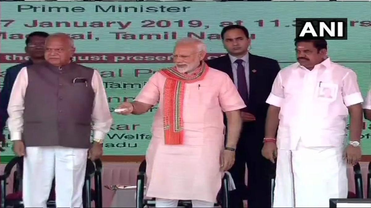 Prime Minister Narendra Modi lays foundation stone for AIIMS in Madurai