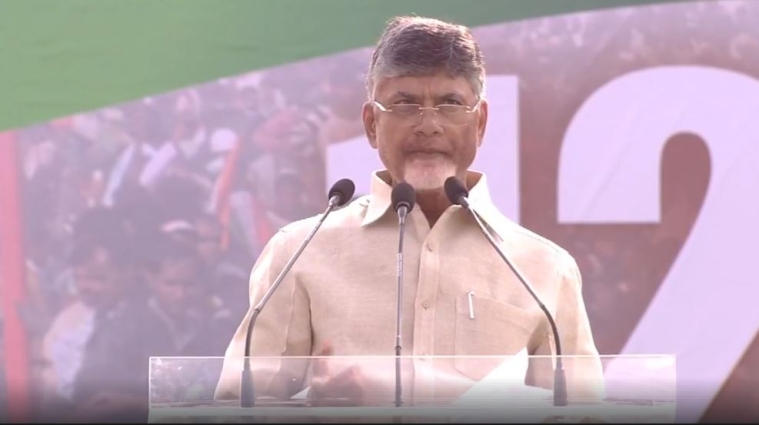 Narendra Modi a publicity PM, nation needs a performing PM: Andhra Pradesh CM Chandrababu Naidu