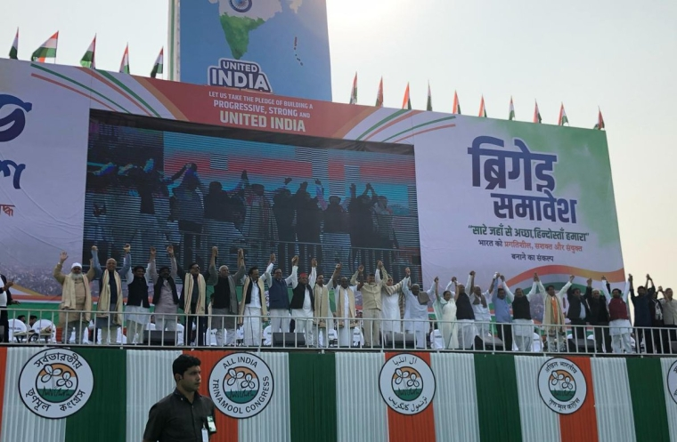TMC rally Live Updates: The United India At Brigade rally ends with slogan 'Badal do, badal do, Dilli mein sarkar badal do'