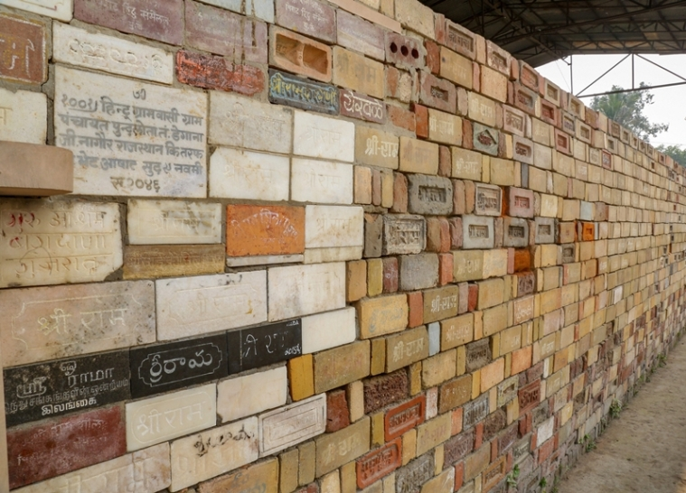A wall of bricks bearing 'Shri Ram' chants seen at the Ram Janmabhomi Nyas-run workshop at Karsevakpuram in Ayodhya.