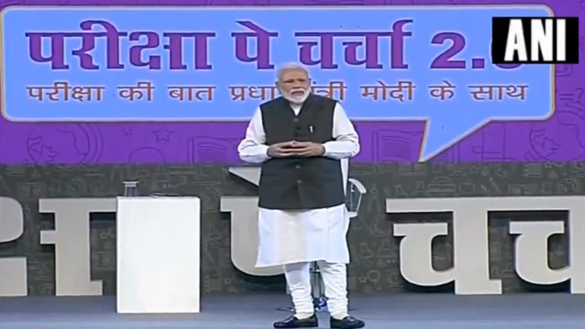 PUBG wala hai kya: PM Modi answers concerned mother's question during Pariksha Pe Charcha 2.0