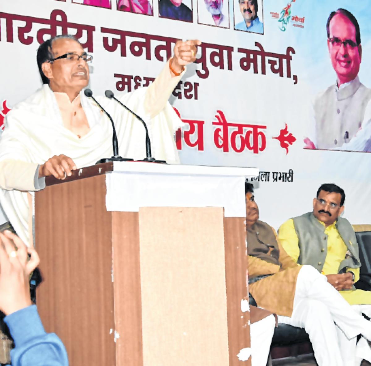 Bhopal: Shivraj Singh Chouhan challenges govt to stop 'Sambal' scheme
