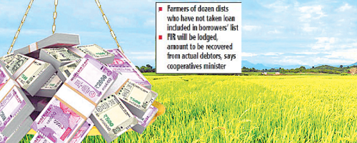 Bhopal: Major farm loan scam running in crores exposed