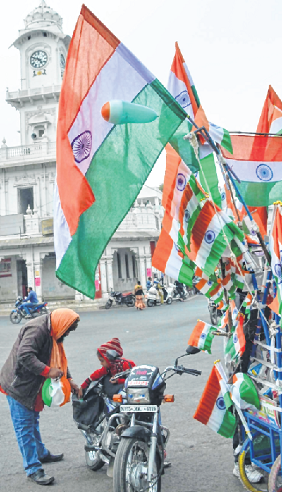Ujjain: Collector to unfurl National flag today