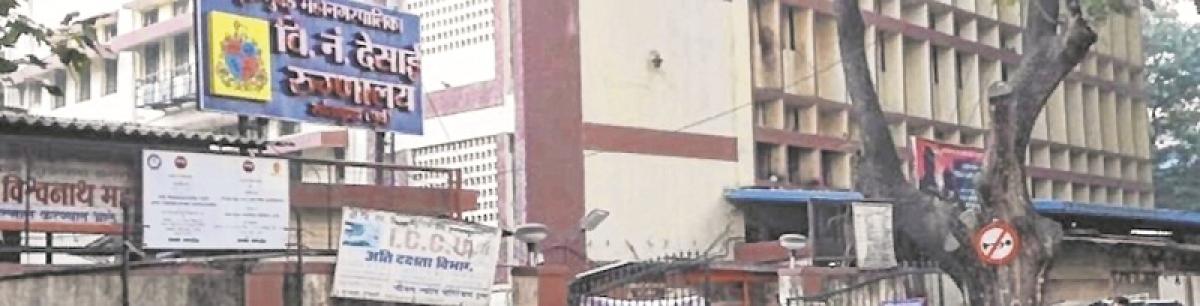 Mumbai 4 civic hospitals abruptly dropped from MPJAY scheme, BMC health panel orders probe
