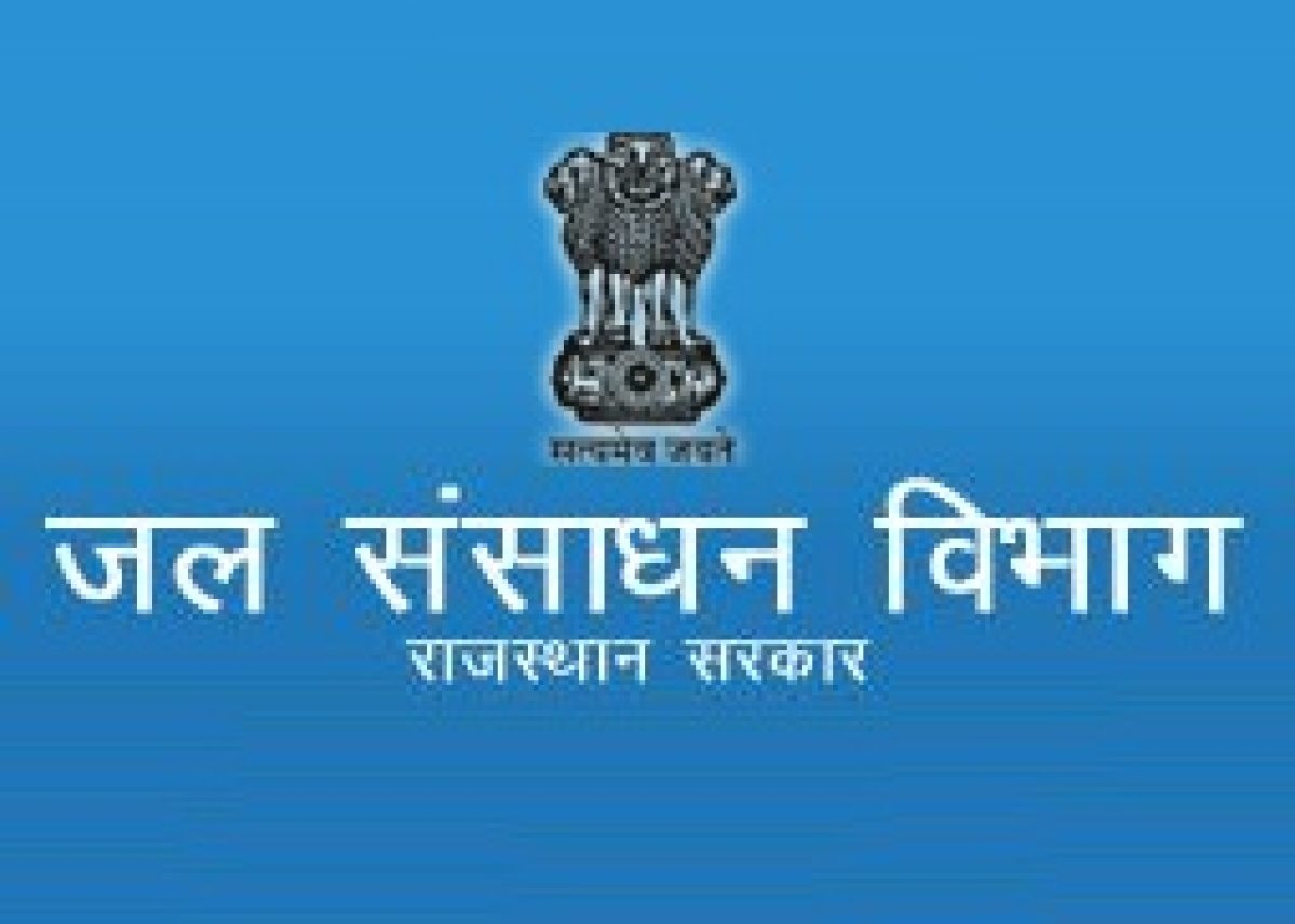 Ujjain: Commissioner reviews water resources department's works