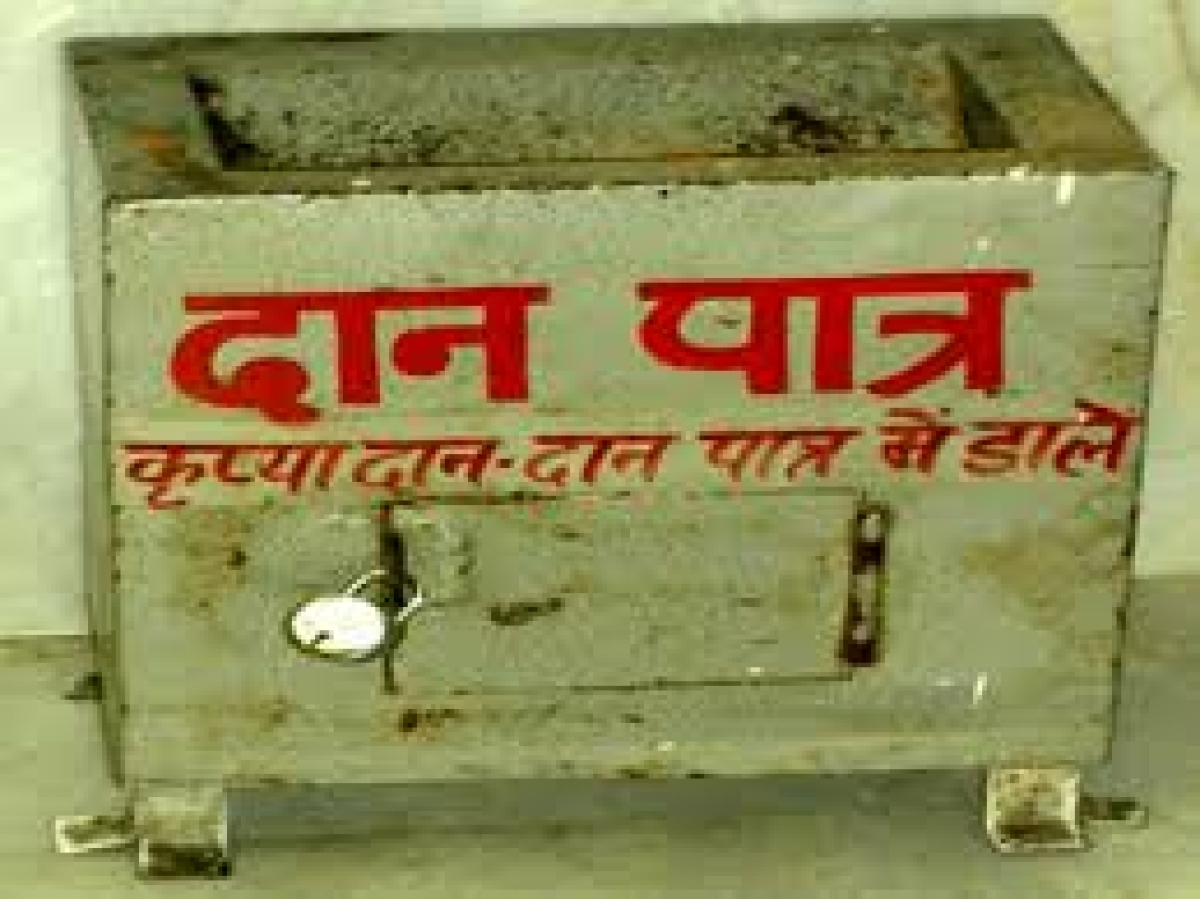 Ujjain: Thieves steal donation boxes of Shani temple