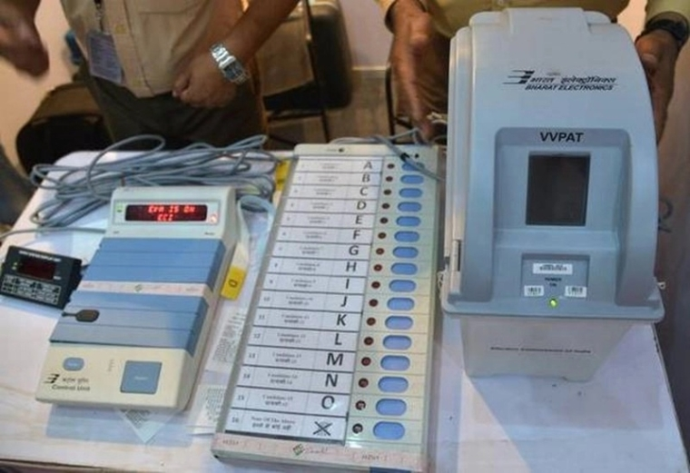 Congress demands VVPAT check in 2019 polls