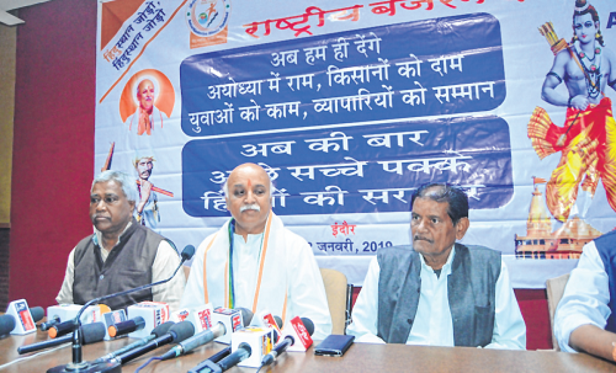 Indore: 'Will bring ordinance on Ram temple if voted to power'