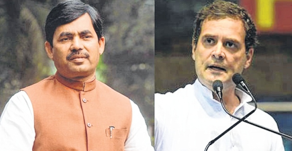 Rahul Gandhi should keep country's dignity in mind while speaking on foreign soil: Shahnawaz Hussain