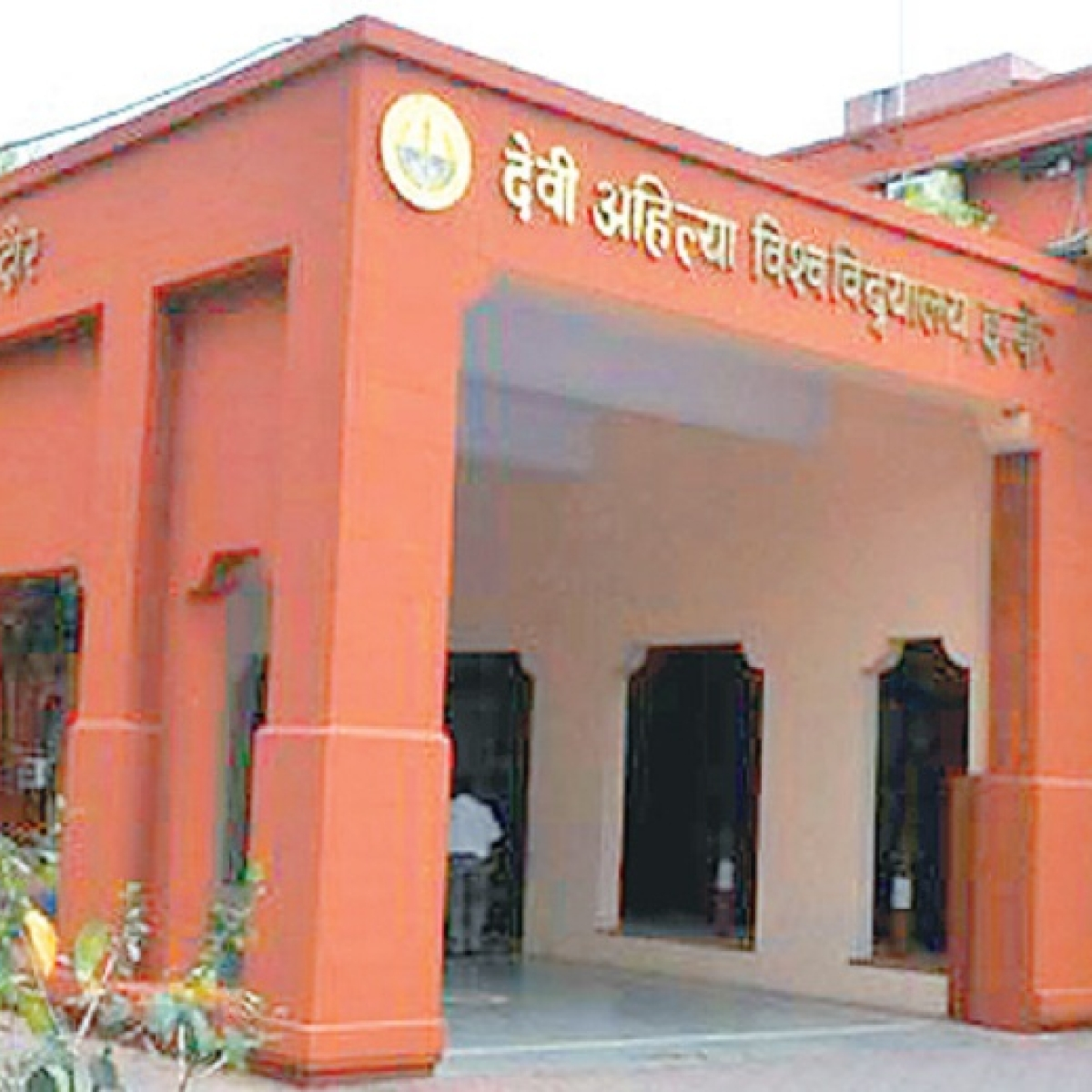Indore: DAVV keeps fingers crossed as NAAC team arrives for inspection