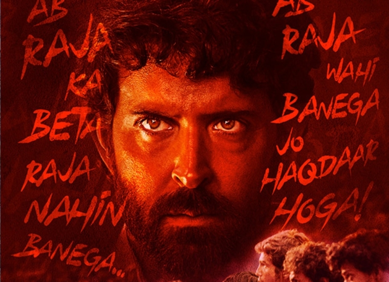 Hrithik Roshan starrer 'Super 30' to release on July 26, 2019