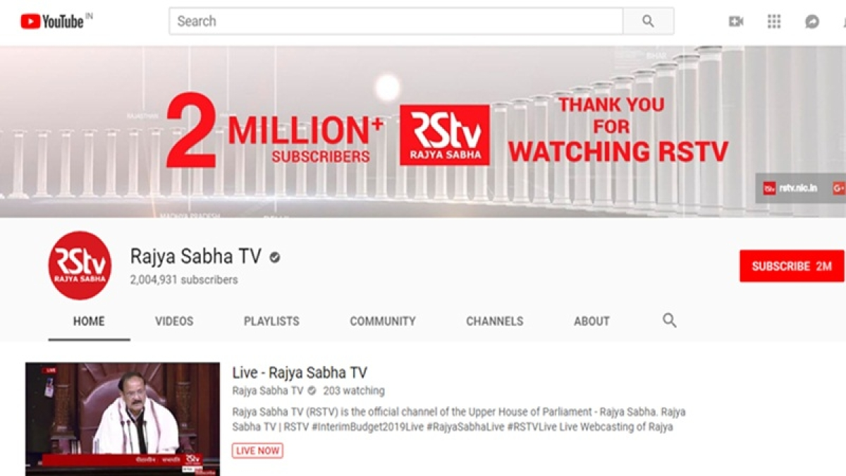 YouTube channel of Rajya Sabha TV breaches 2 million subscriber mark