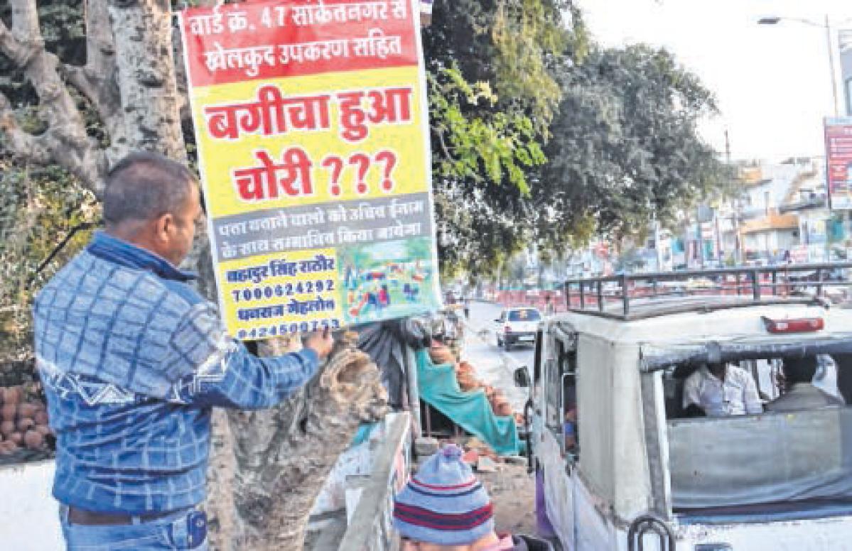 Ujjain: Social worker blames UMC officials for Stolen Park