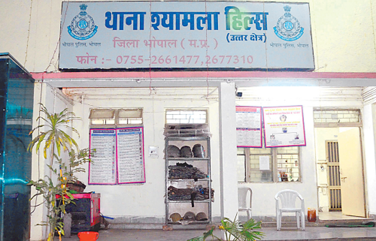 Bhopal: What woman cops want-separate toilets at police stations