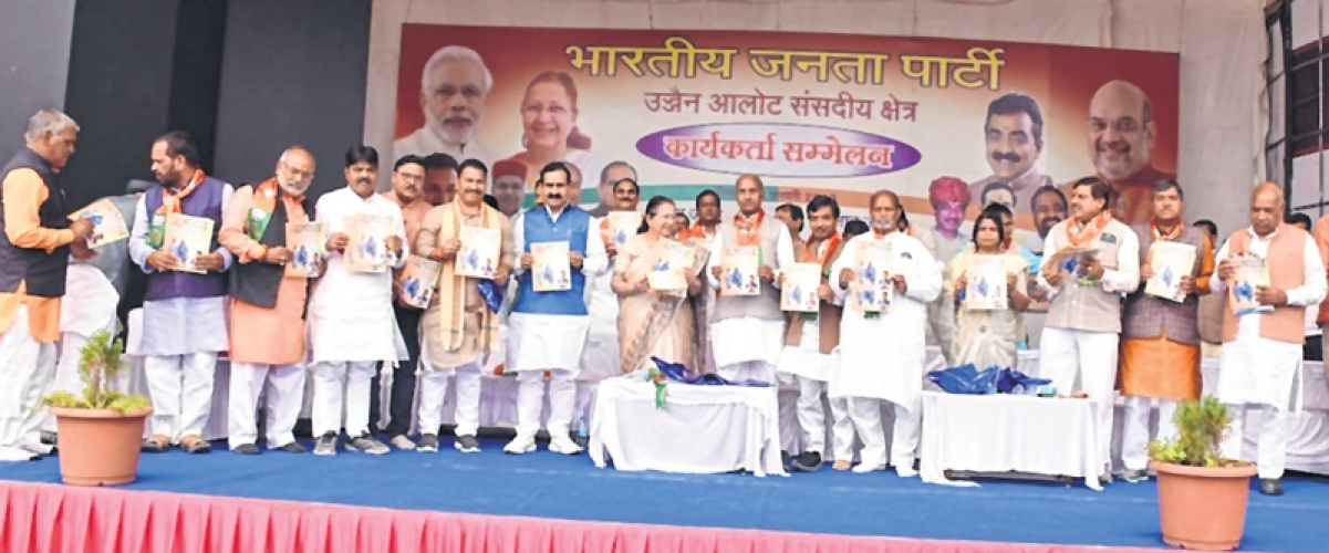Ujjain: Malviya presents report card at thinly attended workers' convention