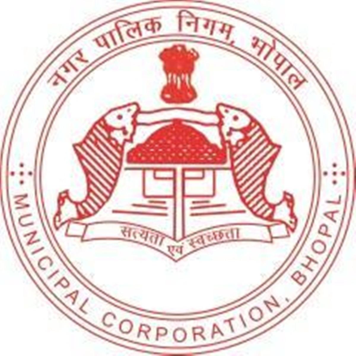 Bhopal: Glitches mar job  seekers' registration