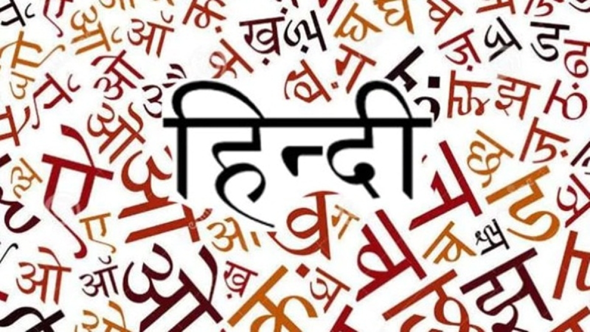 UAE introduces Hindi as third official language