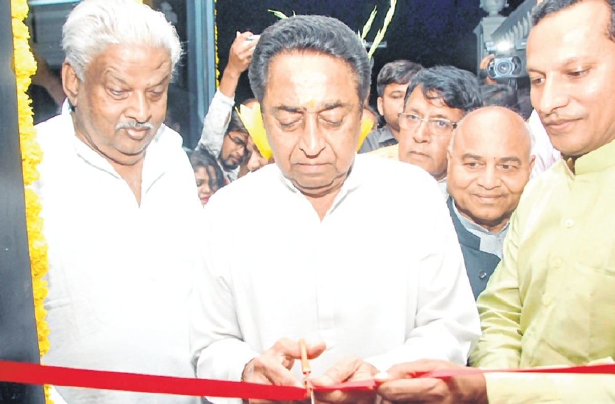 Tear my son's clothes if he does not deliver: MPCM Kamal Nath