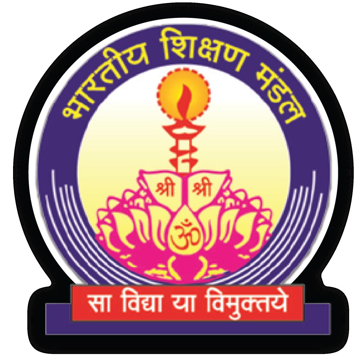 Ujjain: Bharatiya Shikshan Mandal mulls on ideal Gurukul