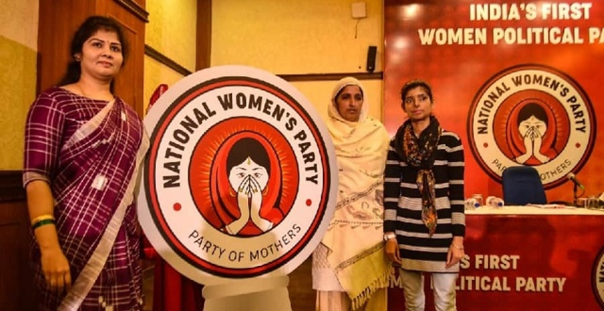 Indore: National Women's Party to be launched today
