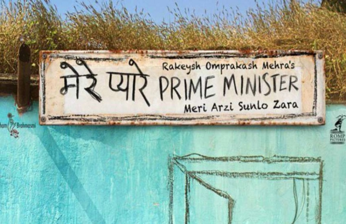 Mere Pyare Prime Minister movie: Review, Cast, Director