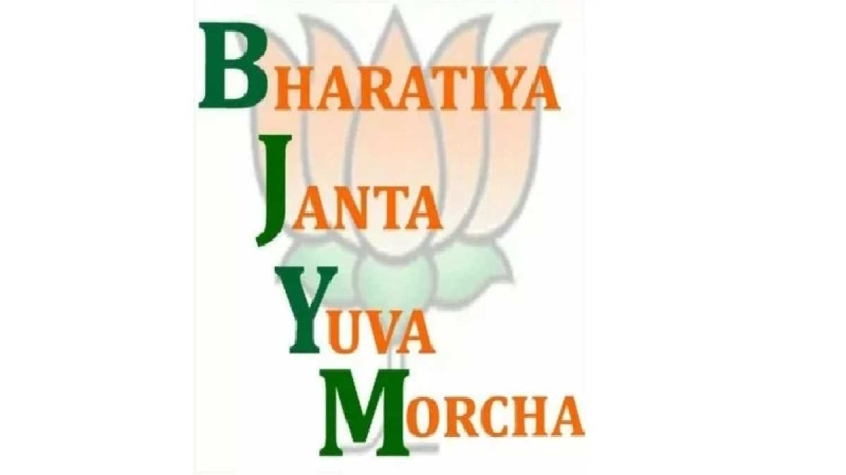 Bhopal: Government insulting youths in name of 'Swabhimaan Yojana', says BJYM