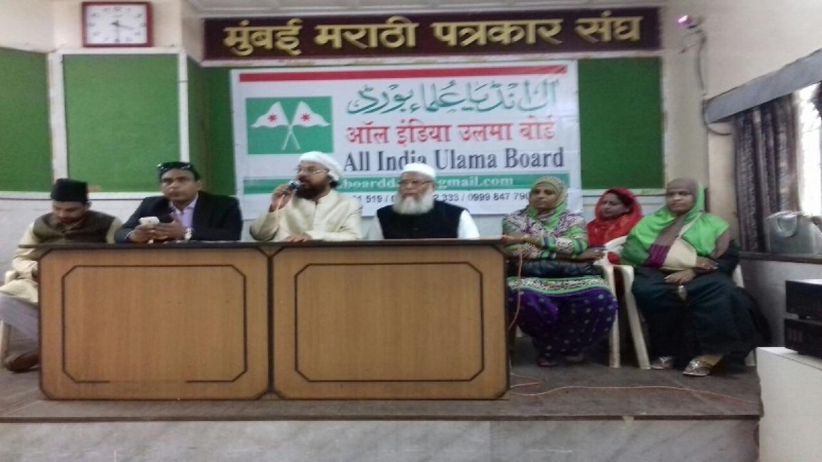 Bhopal: All India Ulema Board asks EC to ban movie Ram Ki Janambhoomi