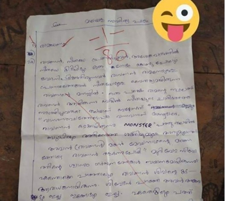 Kerala student's answer sheet goes viral for 'Baahubali', 'KGF' inspiration in 'epic' essay on Ramayana