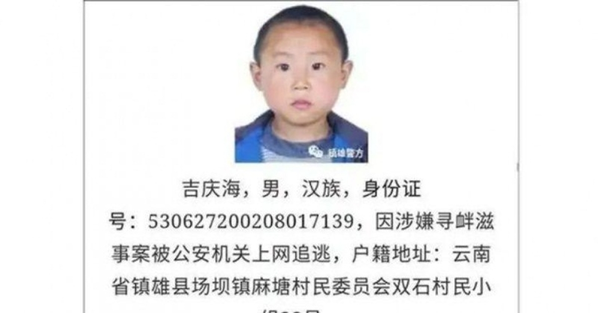Chinese police use criminal's childhood photo on 'wanted' poster, defend saying features never change