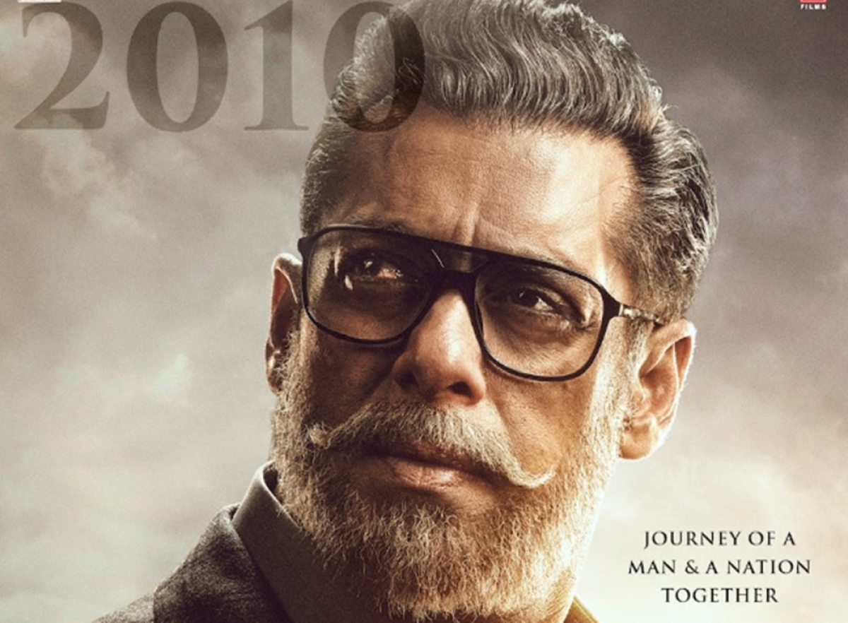Bharat First Look out! Salman Khan's shocking transformation into an old man is intriguing