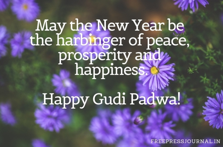 Gudi Padwa 2019 Wishes Messages Quotes Images In English To